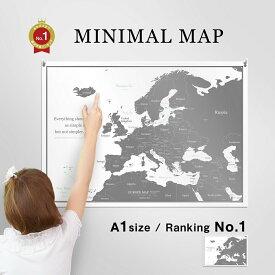 【今日から10倍】ヨーロッパ 欧州地図 A1 グレー ポスター インテリア おしゃれ 世界地方図 ミニマルマップ Zoom背景 テレワーク オンライン