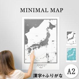 本日最終【11倍】日本地図 A2 グレー ブラック 水彩ブルーグリーン ポスター インテリア おしゃれ 小学生 こども わかりやすい 都道府県ミニマルマップ Zoom背景 テレワーク オンライン