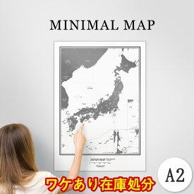 【訳あり】A2日本地図ポスター都道府県名&ふりがな付き