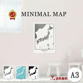 本日最終【11倍】日本地図 A3 グレー ブラック 水彩ブルーグリーン ポスター インテリア おしゃれ 小学生 こども わかりやすい 都道府県ミニマルマップ Zoom背景 テレワーク オンライン