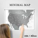 まもなく終了【5倍 】アメリカ合衆国 地図 A2 モノクロ ポスター インテリア おしゃれ 国名 州 大判 ミニマルマップ Zoom背景 テレワー…