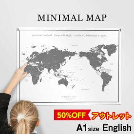 世界地図 A1 グレー ブラック ポスター インテリア おしゃれ 国名 白地図 こども ミニマルマップ Zoom背景 テレワーク オンライン 100 cpy