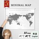 まもなく終了【5倍 】世界地図 A1 グレー ブラック ポスター インテリア おしゃれ 国名 白地図 こども ミニマルマップ Zoom背景 テレワ…
