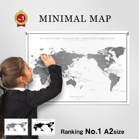 世界地図 A2 グレー ブラック ポスター インテリア おしゃれ 国名 白地図 こども 壁 ミニマルマップ Zoom背景 テレワーク オンライン