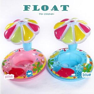 (在庫限りセール/送料無料) 屋根付き浮き輪 親子 浮き輪 ベビーボート 赤ちゃん 浮き輪 浮き輪 浮輪 水遊び うきわ 子供 こども用 ベビー用 水遊び ビーチ プール 海水浴 夏休み 海