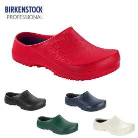 ビルケンシュトック スーパービルキー 正規品 BIRKENSTOCK PROFESSIONAL Super-Birki クロッグサンダル メンズ レディース ガーデニング サボ