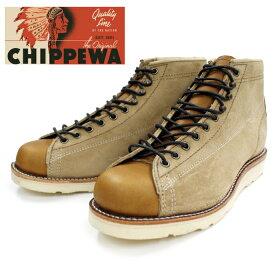 (出さない)チペワブーツCHIPPEWA1901M805-inchTwo-toneBridgeman[Khaki/Copper-Caprice]ツートンブリッジマン正規品保証書付メンズワークブーツアメリカ製送料無料