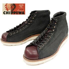 チペワ ブーツ CHIPPEWA 1901M81 5-inch Two-tone Bridgeman [Black/Cordovan] ツートン ブリッジマン 正規品 保証書付 ワークブーツ メンズ アメリカ製 送料無料 【あす楽対応】