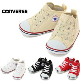 コンバース オールスター 正規品 CONVERSE BABY ALL STAR N Z ベビー キッズ スニーカー 子供靴 子靴 ベージュ 白 黒 赤 出産祝い ギフト