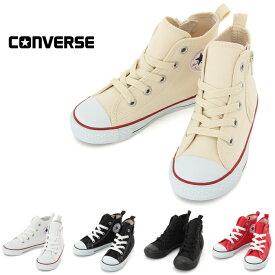 コンバース オールスター 正規品 CONVERSE CHILD ALL STAR N Z HI チャイルド キッズ ハイカット スニーカー 子供靴 子靴 ベージュ 白 黒 赤 通学靴 ギフト