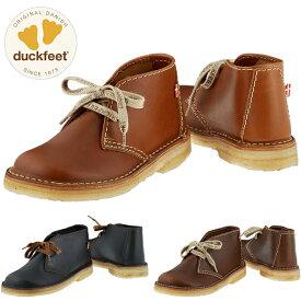 ダックフィート duckfeet DN326 ダンスク DANSKE チャッカブーツ メンズ レディース カジュアルシューズ 本革 送料無料