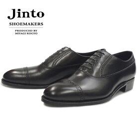 ジント Jinto PUNCHED CAP TOE OXFORD SMK303 ブラック ストレートチップシューズ レザーソール パンチドキャップトゥオックスフォード ビジネスシューズ メンズ 本革 日本製 送料無料