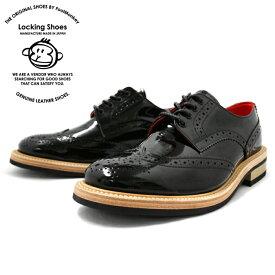 Locking Shoes ロッキングシューズ by FootMonkey フットモンキー カントリーシューズ WINGTIP SHOES 918 [ブラックパテント] メンズ 日本製 ウィングチップシューズ 送料無料
