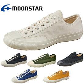MOONSTAR GYM CLASSIC ジム クラシック ムーンスター スニーカー メンズ レディース ローカット Made in KURUME 日本製