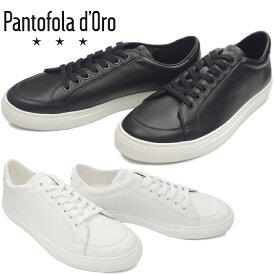 【エントリーでポイント最大44倍】 パントフォラドーロ スニーカー メンズ Pantofola d'Oro TTSL20 レザー ローカット イタリア製 靴 men's sneaker 送料無料 2019春夏新作