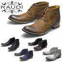 【エントリーでポイント最大35倍】 ラウディ 靴 RAUDI R-227 スエードチャッカブーツ ブーツ メンズ カジュアル ラウ…