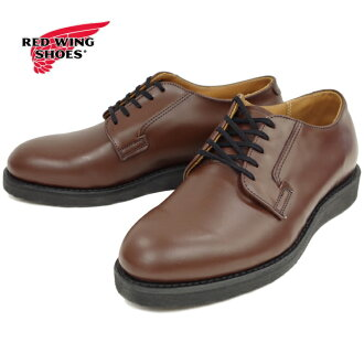 Red Wing postman RED WING shoes postman POSTMAN OXFORD 9101 (chocolate) Oxford work boots Red Wing REDWING BOOTS Red Wing men's boots ★ ★