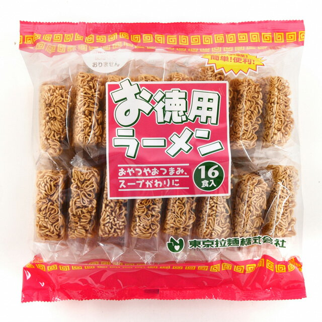 【東京拉麺】お徳用ラーメン16食 30g×16個×12袋入 チキン味 インスタントラーメン おやつラーメン ミニラーメン