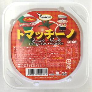 【東京拉麺】トマッチーノ 35g×30個 トマト味 カップラーメン インスタント おやつ 駄菓子 即席麺 ラーメン 夜食