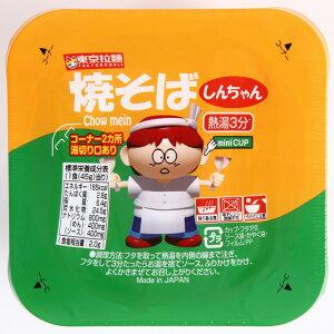 【東京拉麺】しんちゃん焼きそば (45g×30個) カップ焼きそば インスタント焼きそば ミニカップ 駄菓子 即席麺 おやつ 焼きそば 夜食