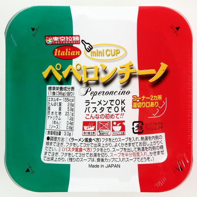 【東京拉麺】ペペロンチーノ 36g×30個 ペペロンチーノ味 カップラーメン インスタント おやつ 駄菓子 即席麺 ラーメン 夜食