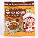 【東京拉麺】マイルドカレー味 120g×12袋入 カレー風味 インスタント ラーメン 即席...