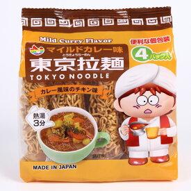 【東京拉麺】マイルドカレー味 120g×12袋入 カレー風味 インスタント ラーメン 即席麺 おやつ 夜食 ラーメン