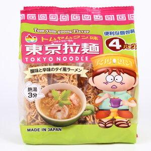 【東京拉麺】トムヤムクン味 120g×12袋入 インスタント ラーメン 即席麺 おやつ ミニラーメン 夜食 おやつラーメン