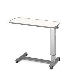 ベッドサイドテーブル KF-1920 <パラマウントベッド>