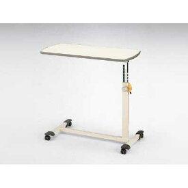 ベッドサイドテーブル KF-282 <パラマウントベッド>