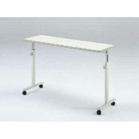 オーバーベッドテーブル KF-813 <パラマウントベッド>
