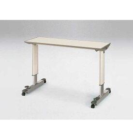 オーバーベッドテーブル KF-833LA<パラマウントベッド>