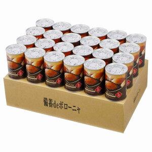 備蓄deボローニャ ブリオッシュパン プレーン×24缶セット<ボローニャFC本社>