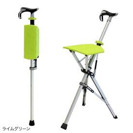 Ta-Da Chair MY #82 532-385 ライムグリーン<アロン化成>
