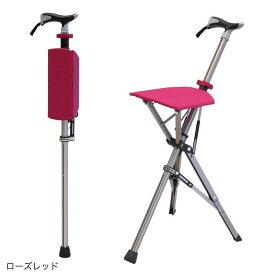 Ta-Da Chair MY #85 532-383 ローズレッド<アロン化成>