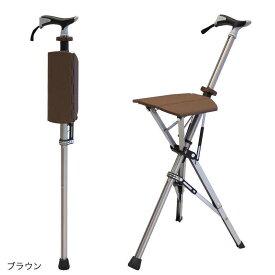 Ta-Da Chair MY #82/532-386 ブラウン<アロン化成>