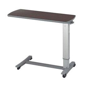 ベッドサイドテーブル KF-1970<パラマウントベッド>
