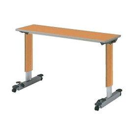 オーバーベッドテーブル KF-833SB<パラマウントベッド>