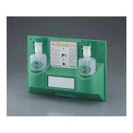 洗眼器 1L ツインタイプ 本体セット 24868-0000 8-5367-21<アズワン>