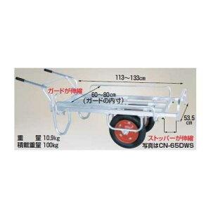 コン助 アルミ製平形二輪車 一輪車に付け替え可能タイプ CN-65DWS<ハラックス>