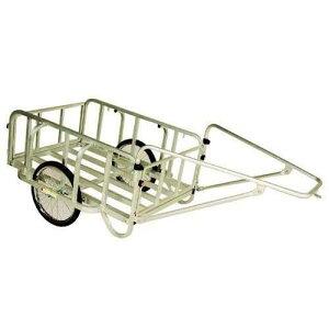 アルミ製 大型リヤカー 輪太郎 BS-1208II<ハラックス>