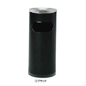 クリンスモーキング SS101 ブラック 221-0030<ミヅシマ工業>