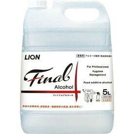【ケース販売】ファイナルアルコール/206840 5L×2本<ライオンハイジーン>