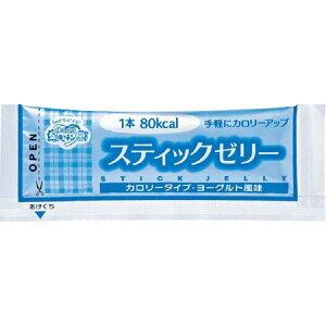 スティックゼリー カロリータイプ ヨーグルト風味/14.5g×20本<林兼産業>