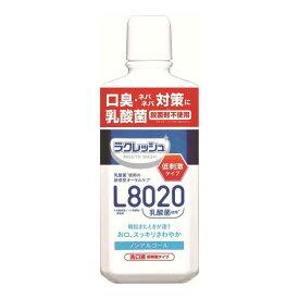 【ケース販売】ラクレッシュL8020乳酸菌 マウスウォッシュ/1810080 450mL×15本<ジェクス>
