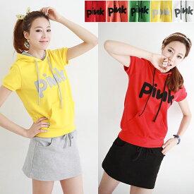 ☆PINK☆POPなカラー半袖スカートスウェットセットアップ☆トレーナーパーカー