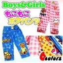 【メール便送料無料】キッズ☆もこもこボアスウェットパンツ☆パジャマ☆5〜11才 05P03Dec16