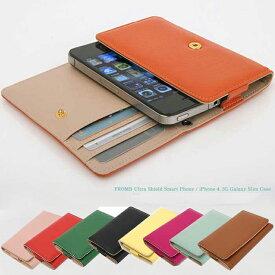 【メール便送料無料】【在庫処分SALE】本革スマートフォンケース[iPhone4/GALAXY-S]/カード入れ 05P03Dec16