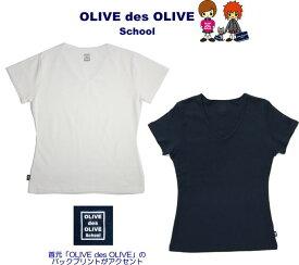 オリーブデオリーブスクール消臭半袖インナーシャツ (セーラーズインナー)