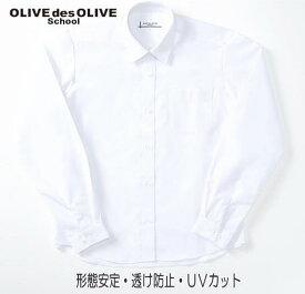 レギュラーカラーシャツ(長袖)形態安定・UVカット・透け防止OLIVE des OLIVE Schoolオリーブデオリーブスクール